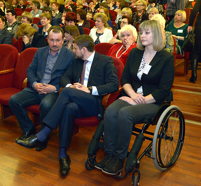 Скидка 20% на услуги Центра лицам с инвалидностью